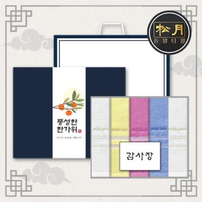 송월 추석선물세트 AB 초크 세면타월 5매세트