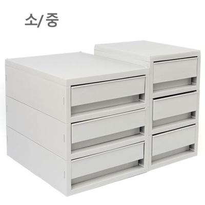 뉴트로 멀티 소품박스 3단 (중) 서랍형 데스크정리함