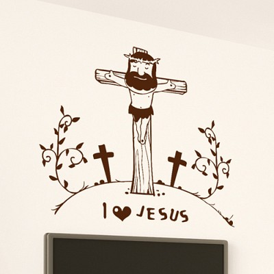ip156-I Love Jesus