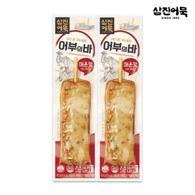 [삼진어묵] 어부의 바 (매운맛) 1개 80g x2개