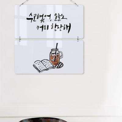 nl480-멀티아크릴액자_커피한잔해(2단)