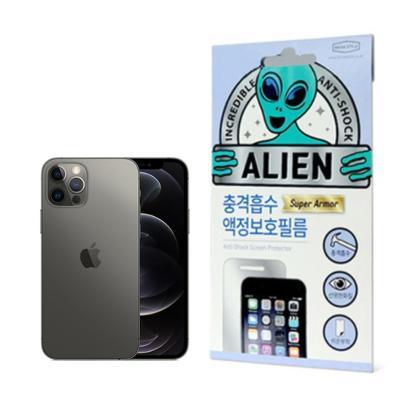 에어리언 충격흡수 액정보호필름 아이폰 12 Pro 2매