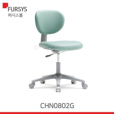 (CHN0802G) 퍼시스 의자/가보트 의자/공부방의자