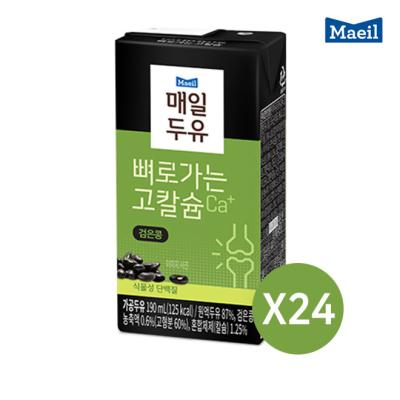 [매일유업] 뼈로가는 칼슘두유 검은콩진 190mlx24개