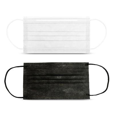 일회용 페이스 BFE 마스크 50매 1box (블랙/화이트)