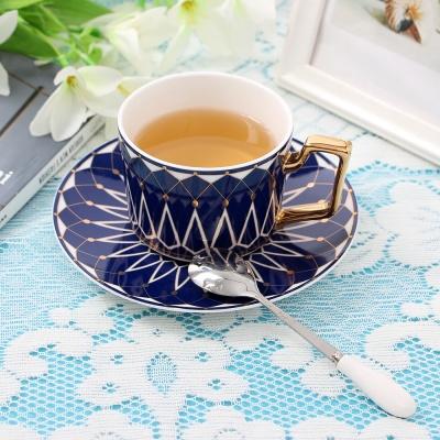 로열트리 노르딕 커피잔 세트(220ml) (블루) (쇼핑백