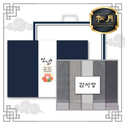 송월 풍차40 5P 설 선물세트