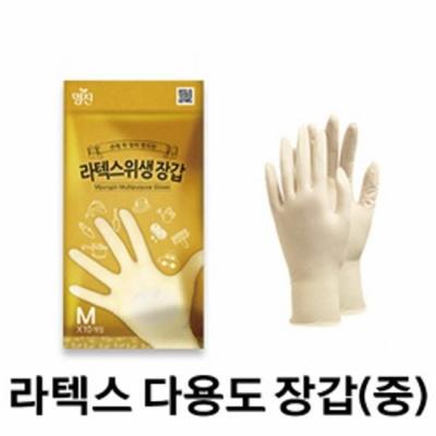 명진 라텍스 위생장갑(백색) 중10매