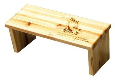 기도의자 기도손/야베스 펜아저씨 원목의자 기도용 의자