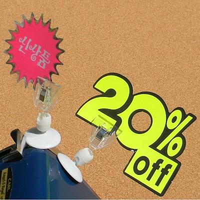 상품 상세설명,가격표시는 POP 카드클립으로-Union PLUS 쇼클립 자석 원판반달집게 2개입 3022