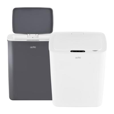 엑토 스마트 자동 센서 휴지통 쓰레기통 12L SLH-25