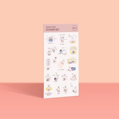 [공부일기] 꾱쀼 스티커 - No.3 모트모트