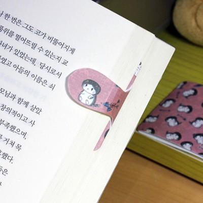 [플라스틱 and 자석 자동책갈피수지인] 봉고(핑크)