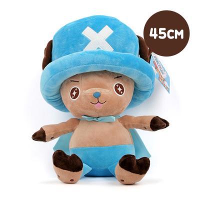 원피스 쵸파 봉제인형-블루(대형45cm)