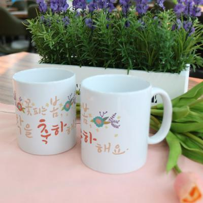 cg996-디자인머그컵2p-꽃피는봄입학
