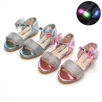 해피걸 러브유LED샌들 150-200 유아 아동 키즈 신발