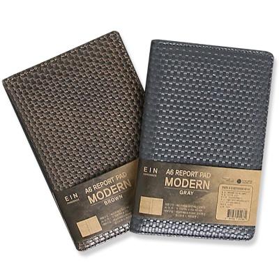 A6 레포트 패드 모던 (여권케이스/여권지갑)
