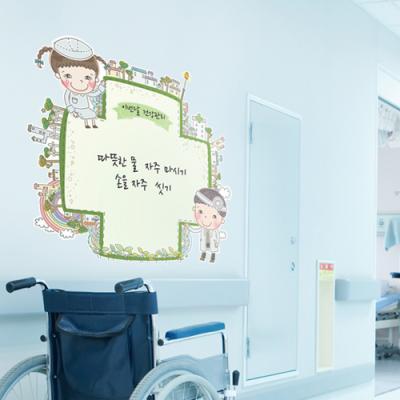 cm126-동화나라(병원)_칠판시트지_붙이는칠판스티커