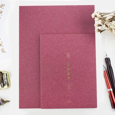 코니퍼 라이트 컬렉션 페이퍼 A4 방안 레드