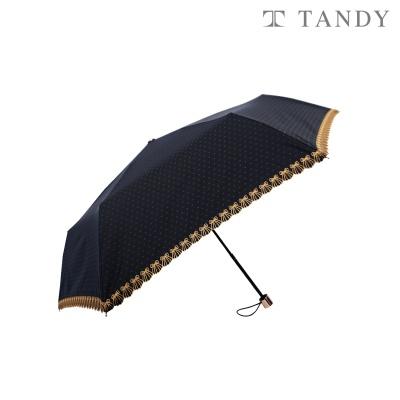 탠디 하트클램 우양산