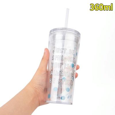 보틀 메모리 아이스 텀블러 360ml 물병 휴대용