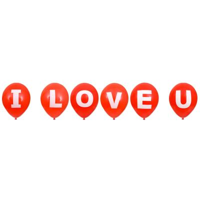 알파벳풍선 I LOVE U