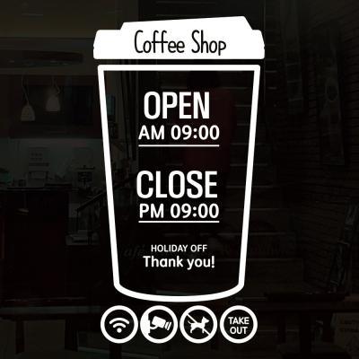 오픈클로즈_082_테이크아웃 커피 01