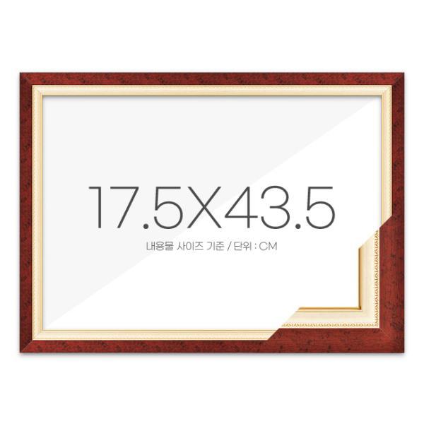 퍼즐액자 17.5x43.5 고급형 수지 체리