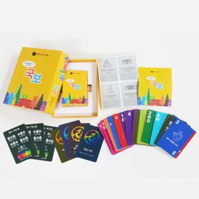 우리나라 국보카드 게임