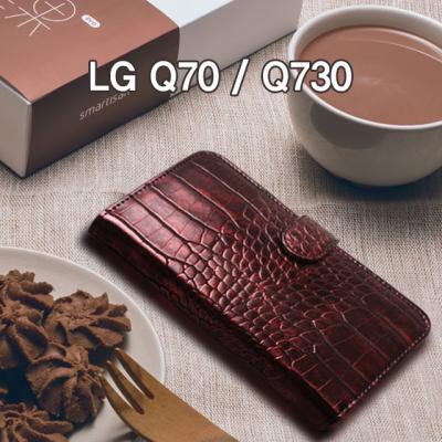 (STUFFIN)스터핀/미르더블다이어리/LG Q70/Q730