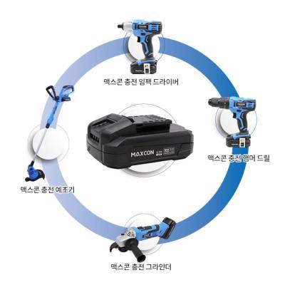맥스콘 전동공구 전용 리튬이온 21V 충전배터리팩