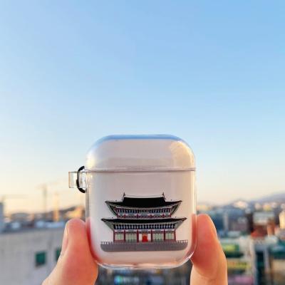 서울은 너무 예쁘다 경복궁 근정전 에어팟 케이스