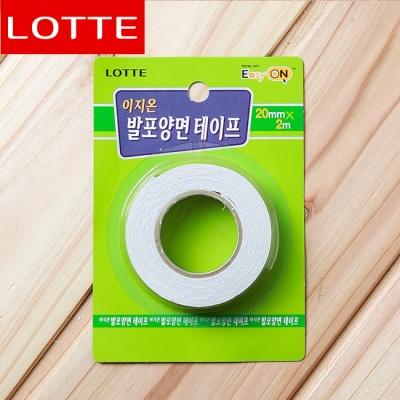 2M 롯데 이지온 발포 양면 테이프(폭-2cm)