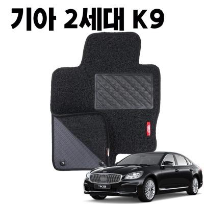 2세대 K9 이중 코일 카매트 차량용 차 발 매트 black
