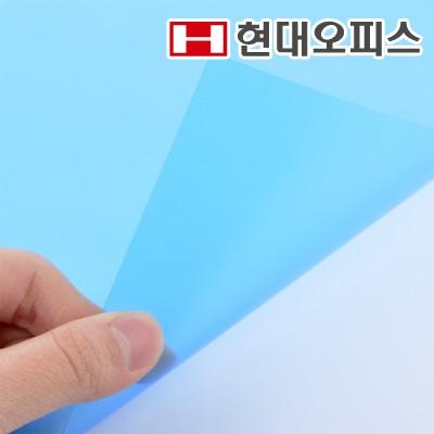 제본기 소모품 비닐커버 청색(엠보) [PP/0.5/A4]