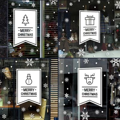 제제데코 크리스마스 눈꽃 스티커 장식 CMS4J184