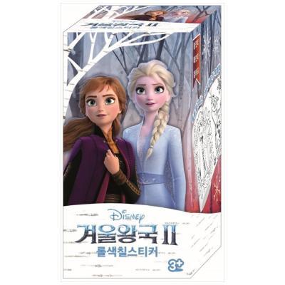 [아이누리] 디즈니 겨울왕국2 롤색칠스티커
