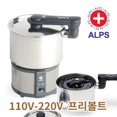 알프스 여행용 전기포트 TC-350A/110v 220v겸용/캠핑용