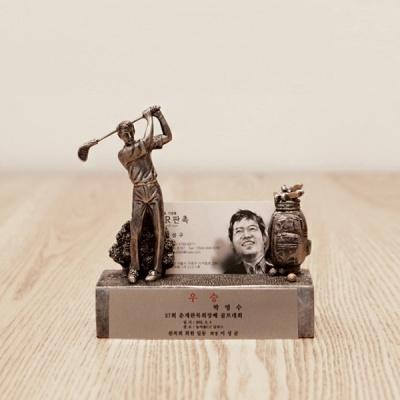[무료배송] 골프 트로피 스윙모션 HB-1305 싱글패 골프패