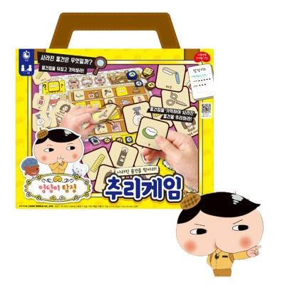 엉덩이탐정 추리게임 미미월드 미미인형
