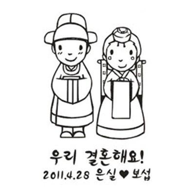[웨딩주문제작]신랑신부(전통혼례)