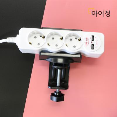 아이정 USB 3구 멀티탭/ 거치대 세트 1.5M 블랙