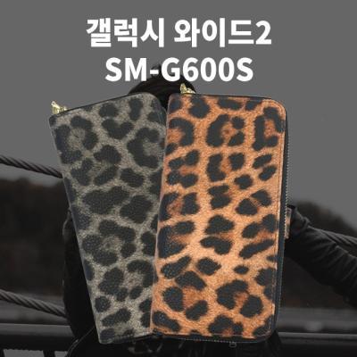 스터핀/레오나지퍼다이어리/갤럭시와이드/SM-G600S
