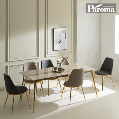파로마 벨리타 6인 통세라믹 골드 식탁세트 YY21