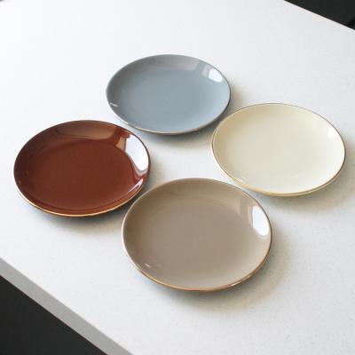 에크렌 골드 림(rim) 원형 접시 중 - 4color