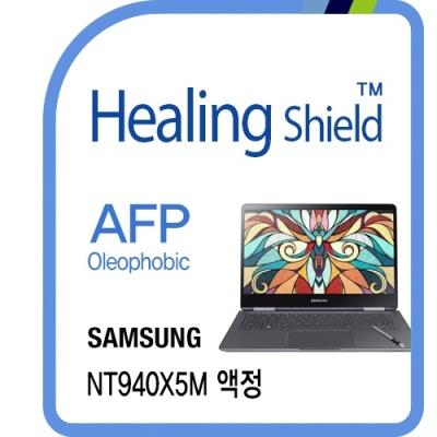 노트북9 펜 NT940X5M AFP 올레포빅 액정보호필름 1매