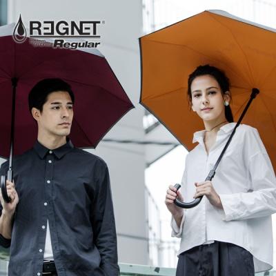 거꾸로 우산 레그넷 우산 9종