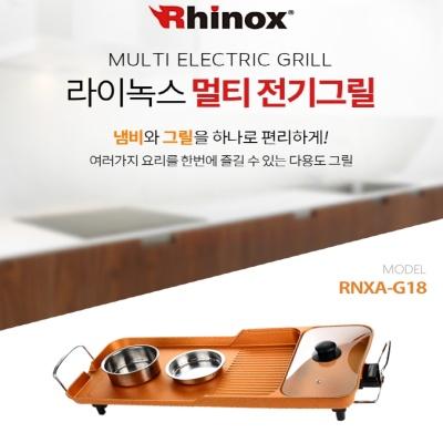 [라이녹스]멀티 전기 그릴 RNXA-G18