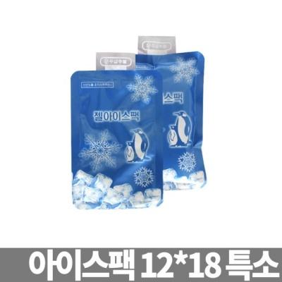 젤 아이스팩 12x18 특소 얼음팩 냉동팩 쿨팩 냉찜질팩