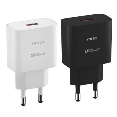 헤라 2세대 USB A타입 아이폰 갤럭시 고속 충전기 18W